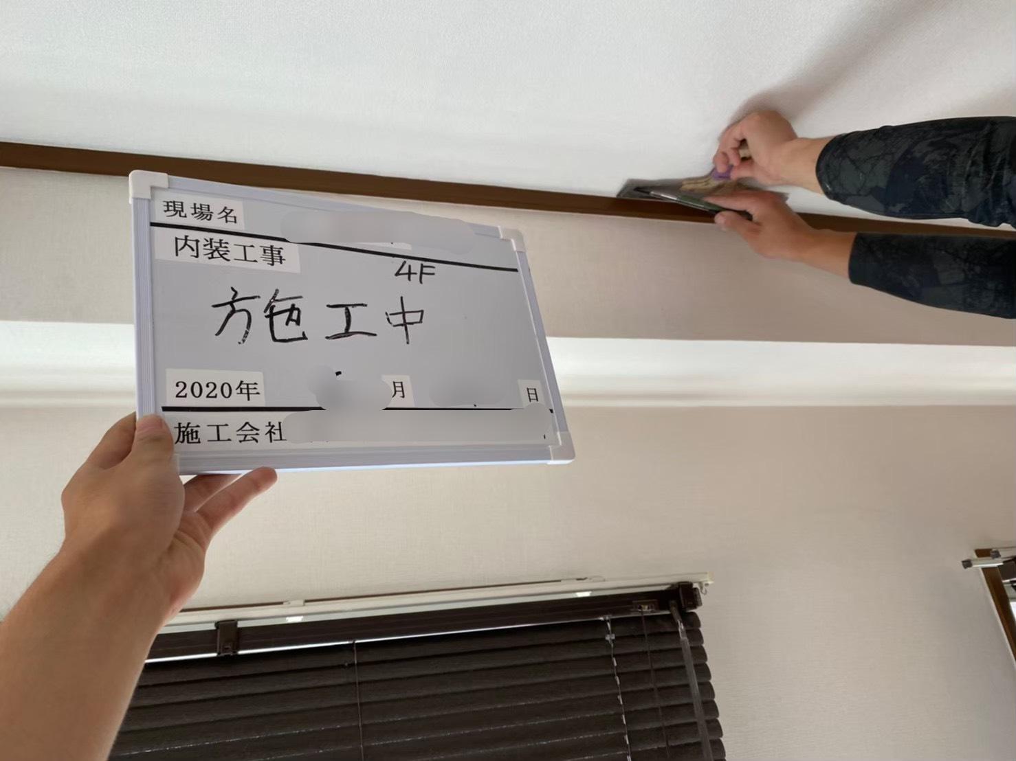 港区の天井・床補修