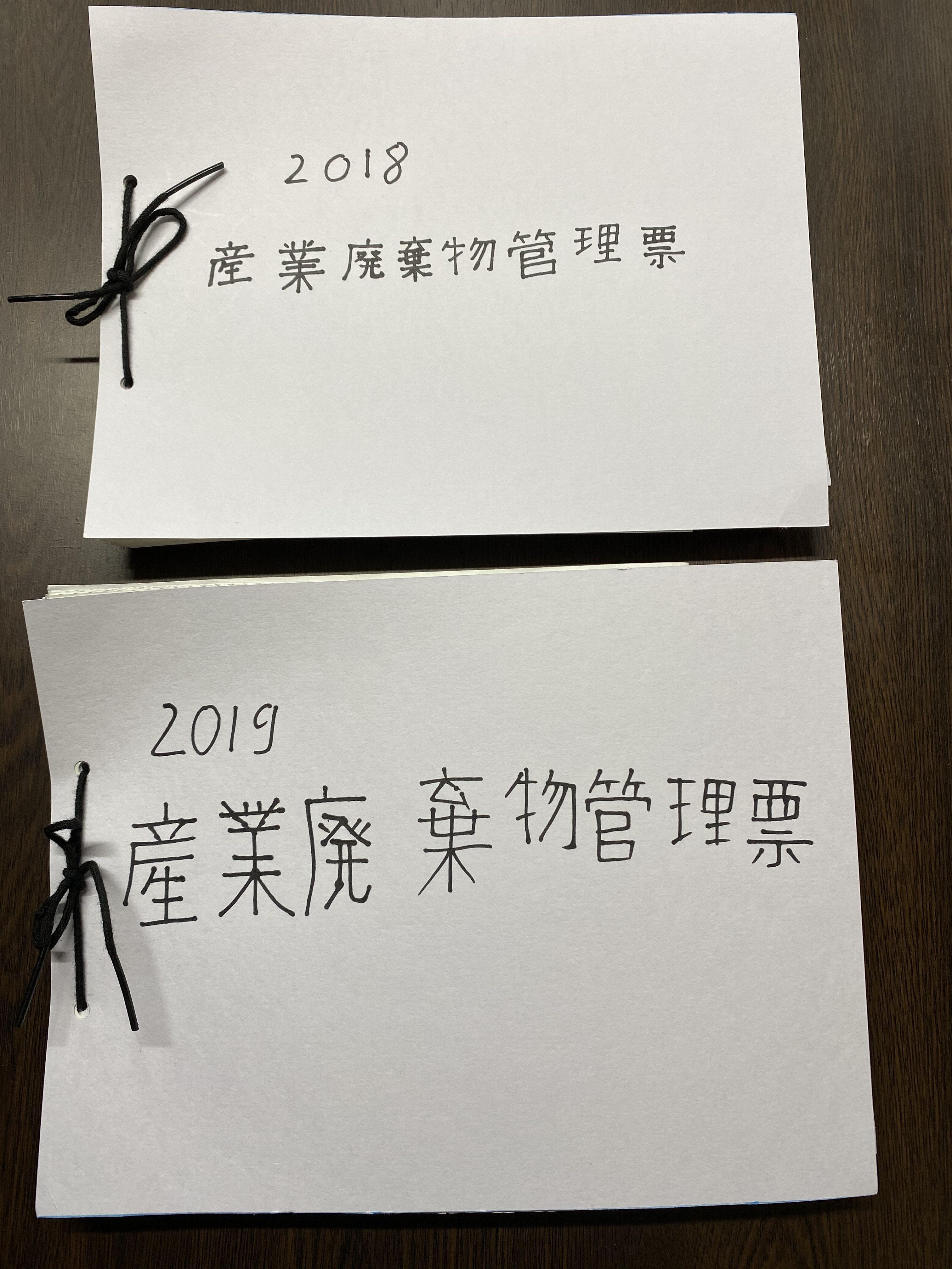 ベトナム人技能実習生