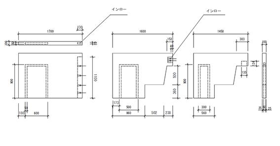 赤坂ビルパーテーション工事